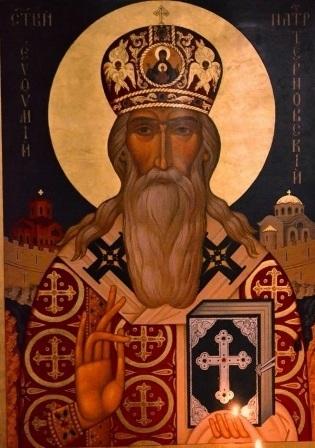 Църквата почита Евтимий Велики и търновския патриарх Евтимий. По народному