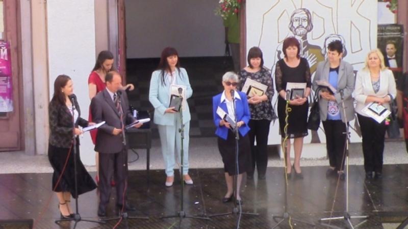 Снимка: Наградиха деятели за принос в образованието и културата в Лом