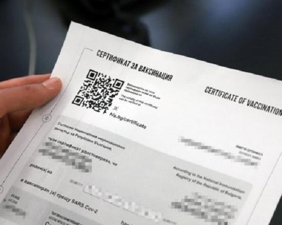 Прокуратурата привлече към наказателна отговорност 53-годишен лекар, съставил неистински сертификат