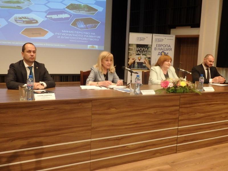 Снимка: Министър Петя Аврамова: Изграждането на пътя между Ботевград и Видин е приоритет за правителството