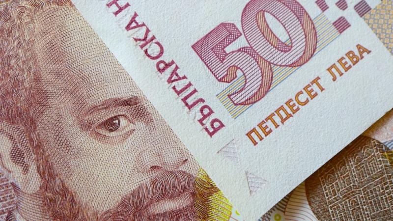 БНБ пуска нова банкнота от 50 лв. с модерна защита.