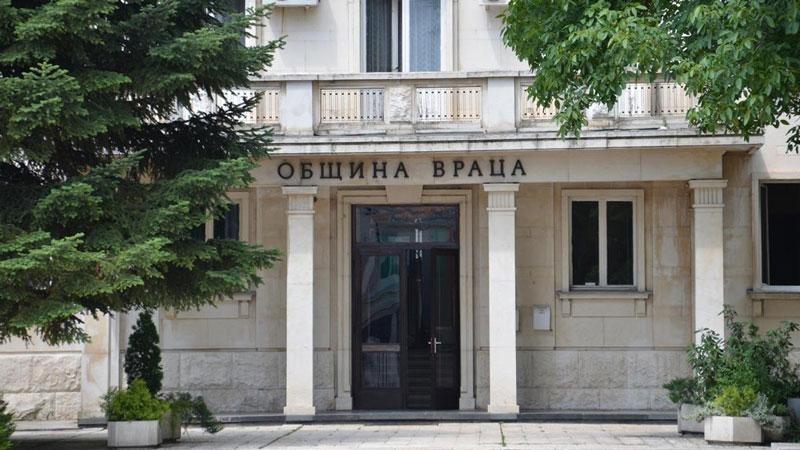 Община Враца обяви конкурс за главен експерт в отдела по