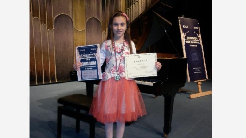 Анна Русева повтори миналогодишния си успех и отново стана лауреат