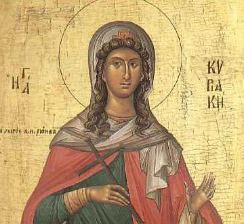 Днес православната църква почита великомъченица Кириакия – Неделя.Според народните поверия,