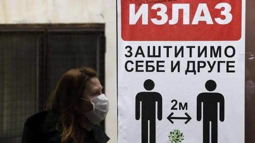 Сърбия въвежда нови мерки за борба с разпространението на коронавируса