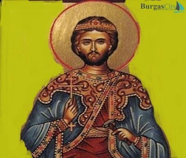 Днес Българската Православна Църква отбелязва деня на страдание на свети