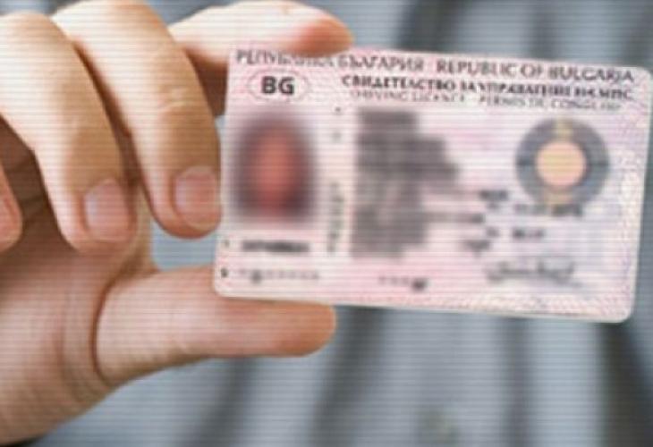Източници от МВР! Ислямисти стават германци с български шофьорски книжки
