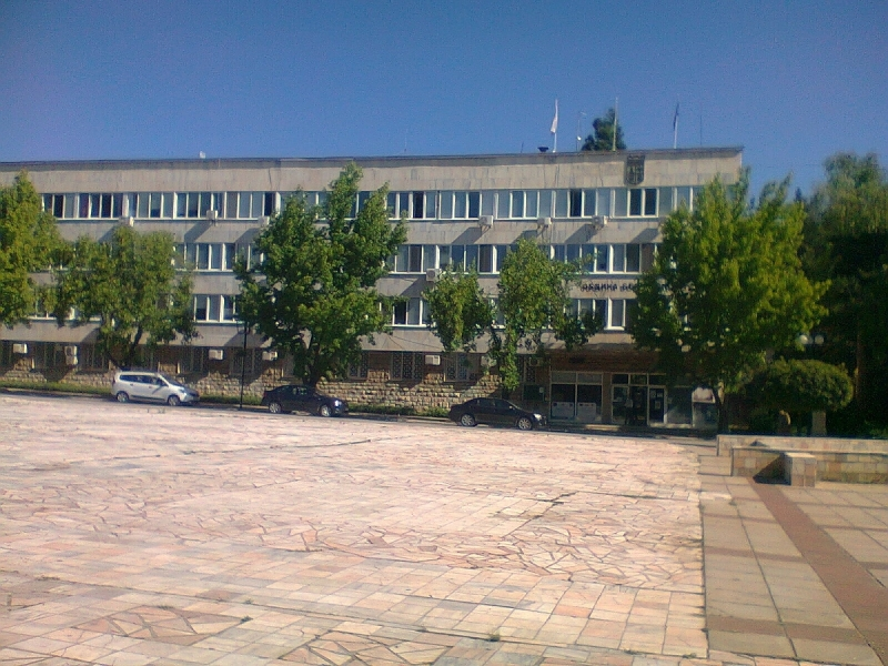 С Постановление на Министерски съвет от 31.07.2020 г, Община Берковица