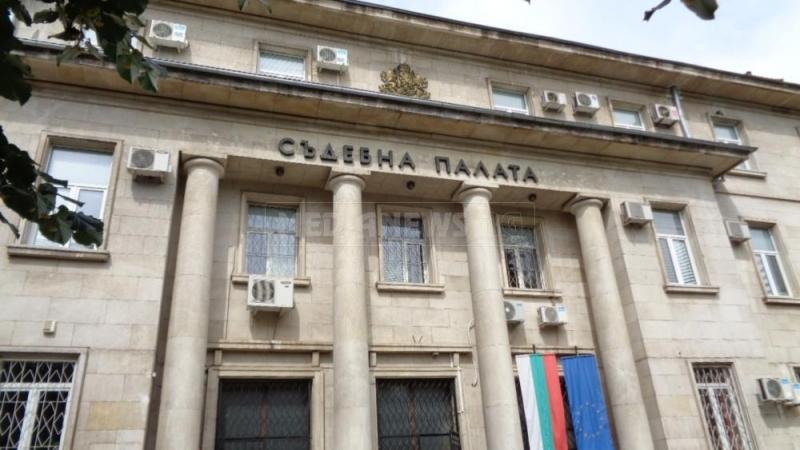 По внесен обвинителен акт от Окръжна прокуратура във Враца в