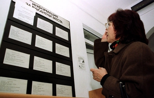 """Регионалните дирекции """"Бюро по труда"""" обявиха свободните работни места в"""