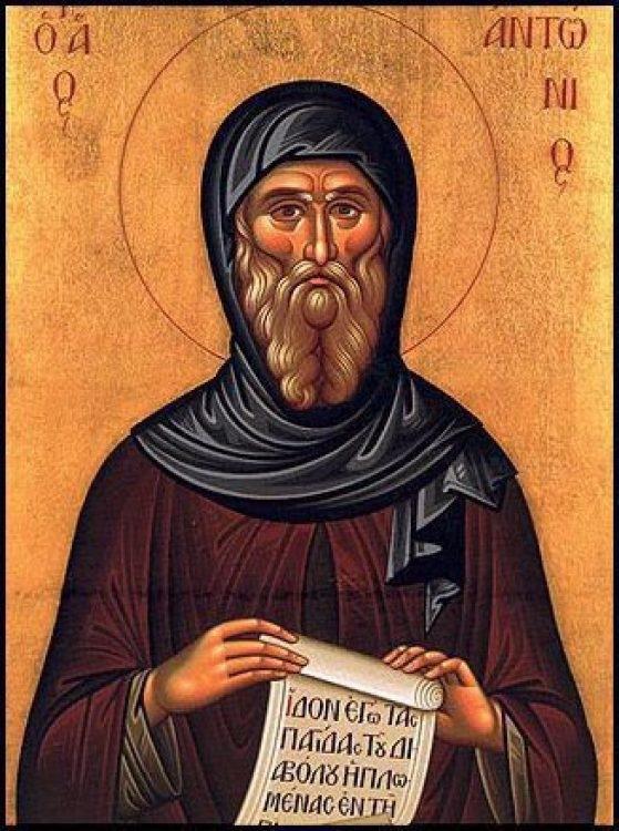 На днешната дата - 17 януари, православната църква почита паметта