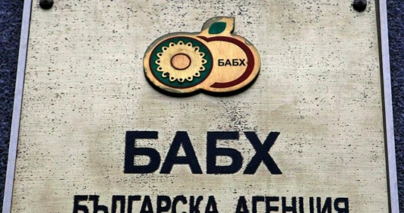 Агенцията по безопасност на храните в Благоевград започва засилени проверки