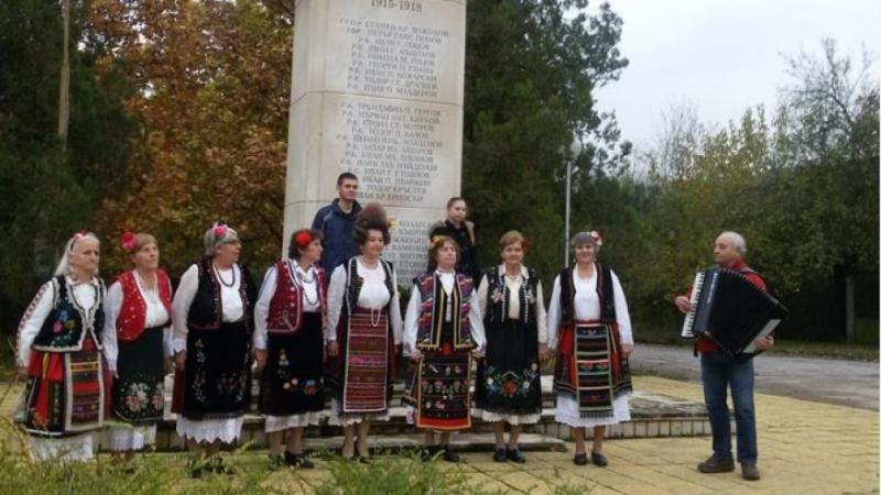 На 29 юни в берковското село Гаганица ще се проведе