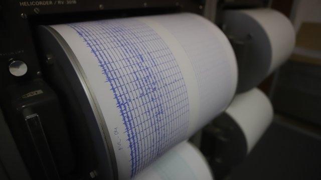 Серия земетресения са регистрирани в румънския окръг Вранча, показва справка