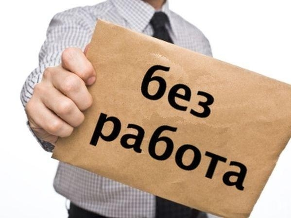 """Регионална дирекция """"Бюро по труда"""" в Лом обяви списъка със"""