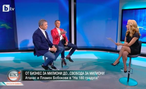 Бойко Борисов е лъжец и манипулатор, той лъже, че не