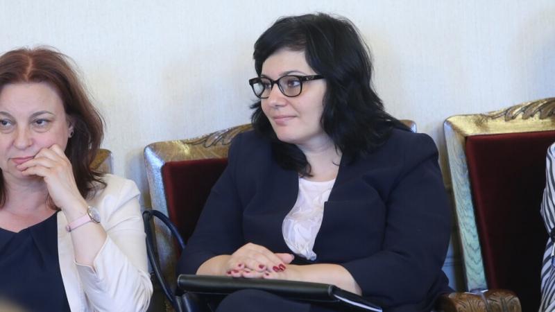 Софийският районен съд е отменил паричната гаранция в размер на
