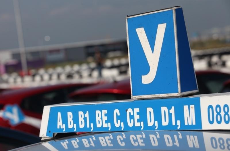 Полицията, Автомобилна администрация и НАП запечатаха две автошколи във Враца,
