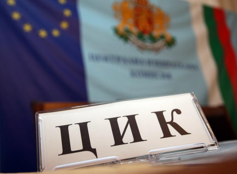 Повече от една четвърт от българите упражниха правото си на глас