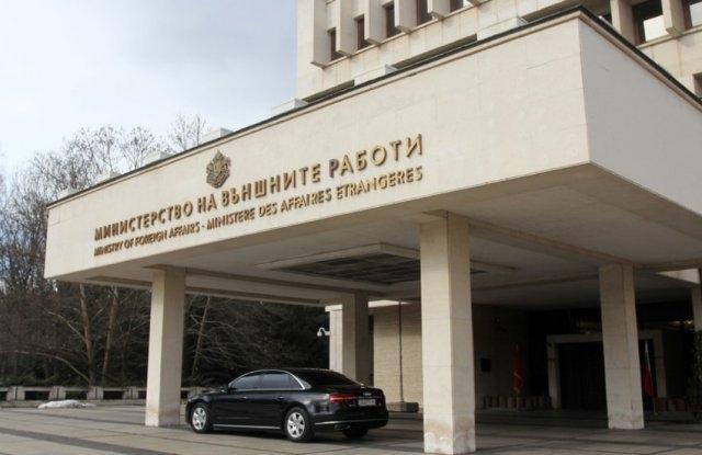 Министерството на външните работи на България категорично осъжда провелата се
