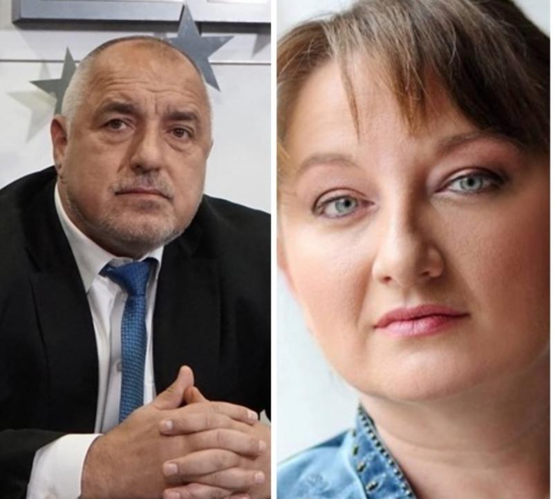 Актуален слух: Днес Бойко Борисов се оттегля, Деница Сачева поема управлението на държавата