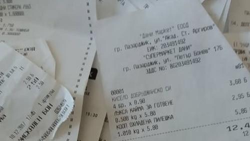 Потребител от пазарджишки регион е регистрирал близо 5000 касови бележки