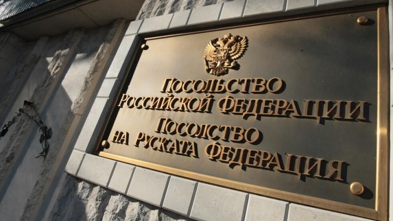 Днес двамата руски дипломати, уличени в шпионаж, трябва да напуснат