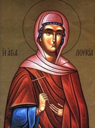 На 13 декември почитаме паметта на Св. девойка Лукия (Лучия),