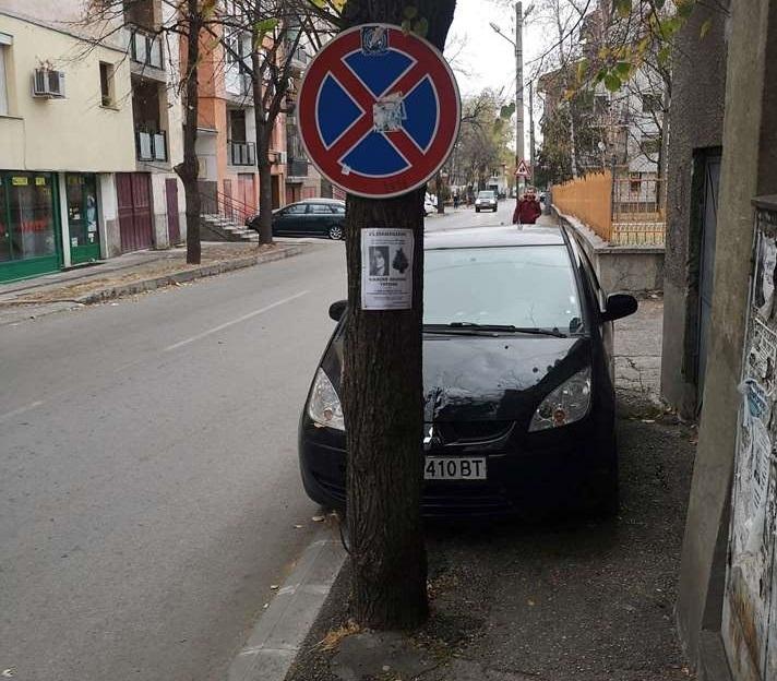 Пореден случай на безобразно паркиране потресе врачани. Възмутен жител на