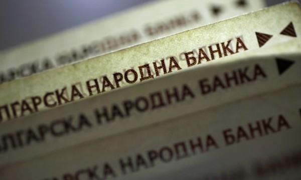 Държавните такси за касационно обжалване на административни актове във Върховния