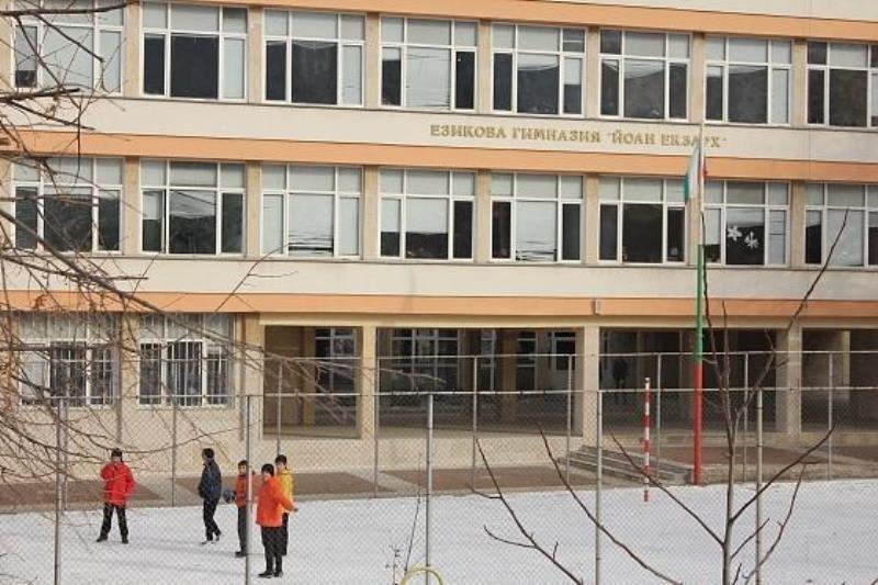 Лов на вещици в Езиковата гимназия във Враца! Заплашват децата заради снимки в BulNews