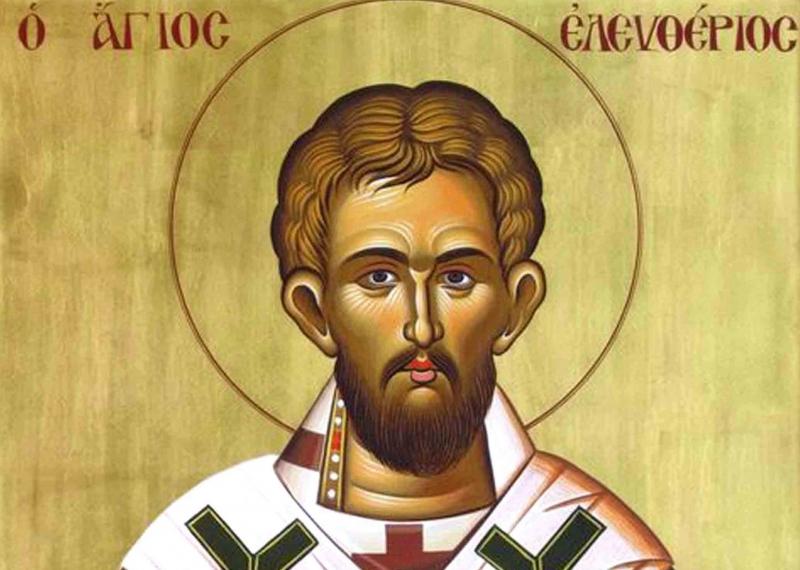 Православната църква почита днес Св. свщмчк Елевтерий, който произхождал от