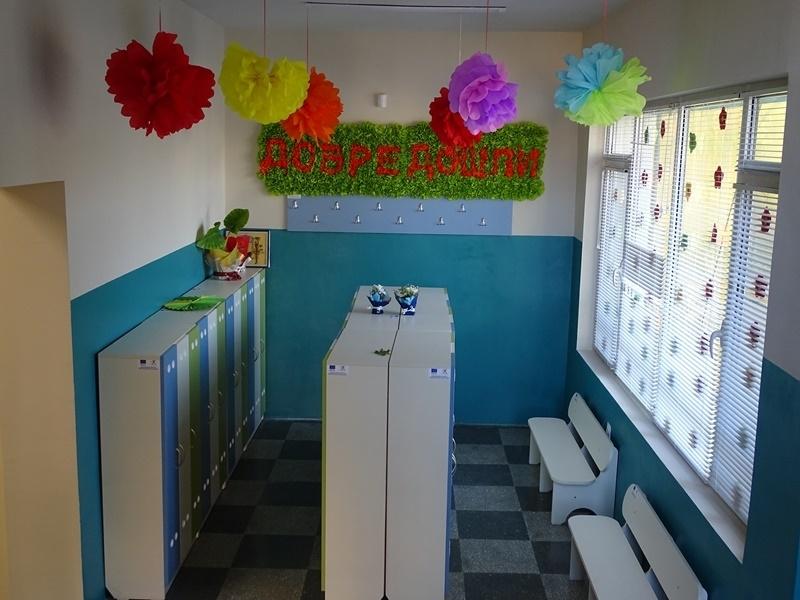 Дневният център за подкрепа на деца с увреждания и техните