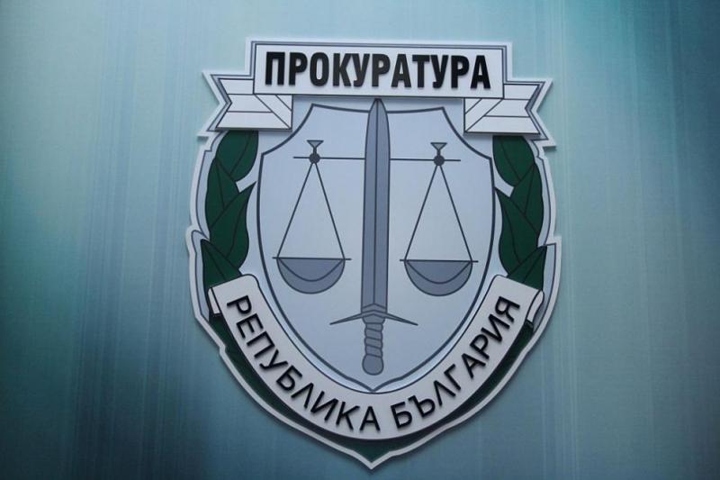 300 000 лв. достигнаха даренията от прокурори, следователи и съдебни