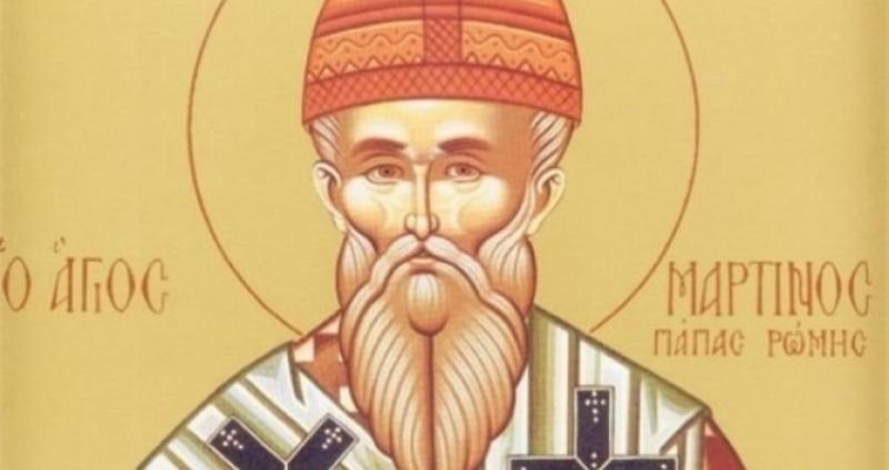 Черпят 9 прекрасни имена, почитаме милостив светец
