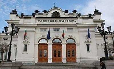 Парламентът ще обсъди Проект на решение за създаване на временна