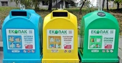 Контейнери за разделно събиране на зелени и биоразградими отпадъци ще