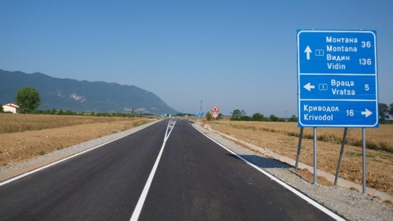 Важно за шофьорите! Затварят за ремонт обходния път на Враца
