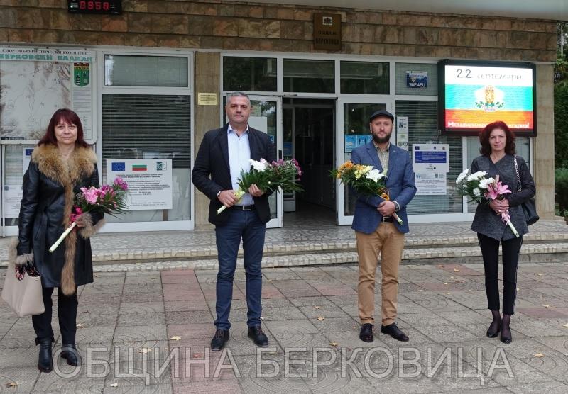 Берковица отбеля Деня на Независимостта на България, съобщиха от управата