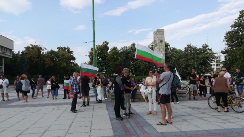 Видинчани отново излязоха на протест