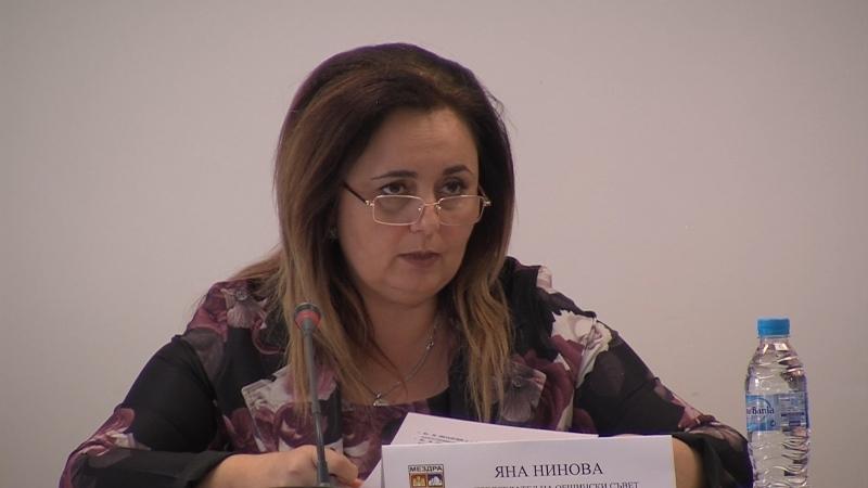 Общинският съвет (ОбС) прие Програма за управление на община Мездра