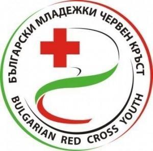 Община Мездра заедно с БЧК, БМЧК и приятелите на червения