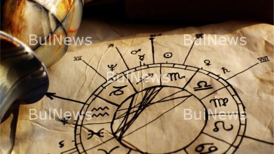 Вижте хороскопа си за днес -8 май