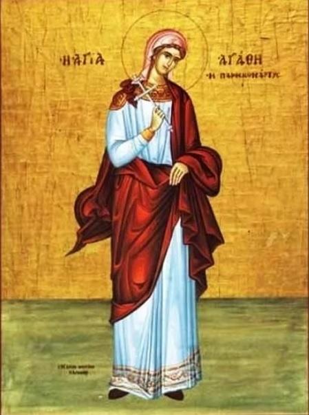При римския император Декий (249–251) имало жестоко гонение против християните.
