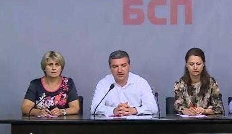 БСП внася нов вот на недоверие срещу правителството