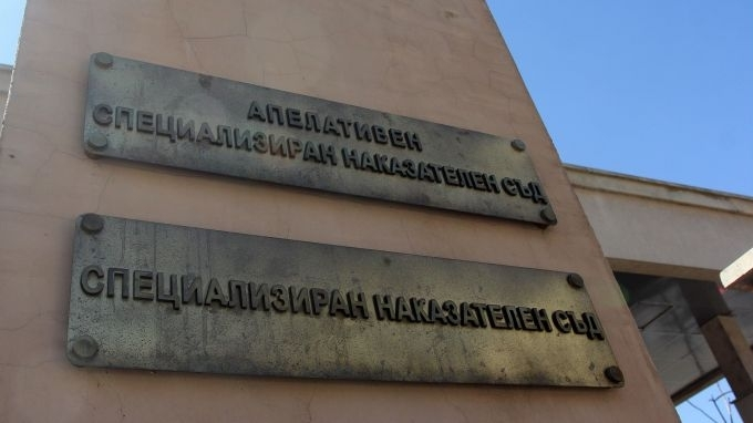 Тримата обвинени за участие в организирана престъпна група за трафик