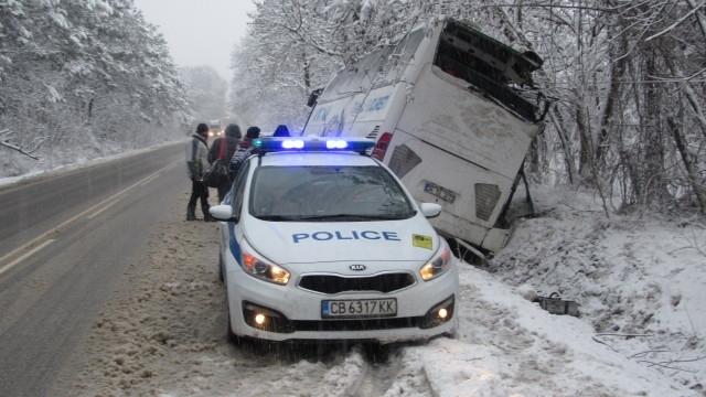 Турски автобус катастрофира тази сутрин на пътя Русе - Бяла,
