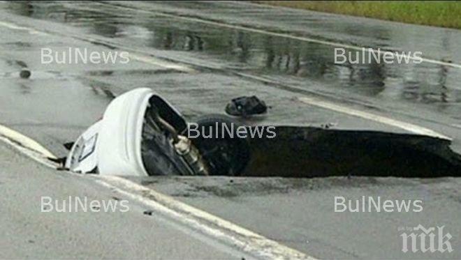 УЖАСЯВАЩА ГЛЕДКА! Път се разцепи и погълна четири коли! (УНИКАЛНО ВИДЕО)