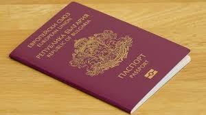 Външно министерство инициира промени в Закона за българските лични документи,