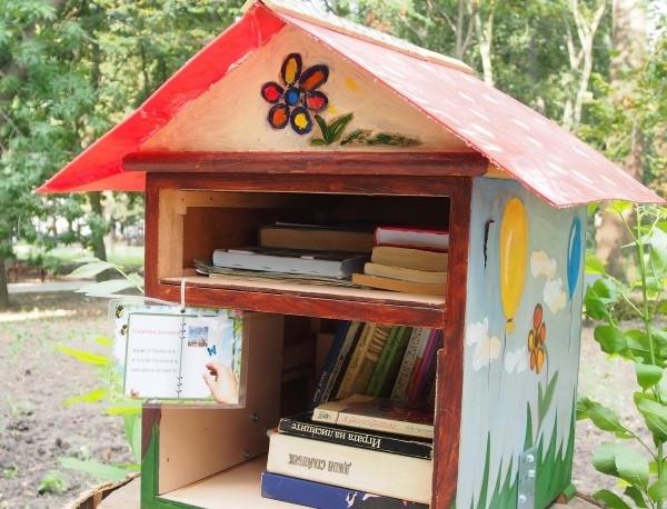 Общо 18 зони за четене, под формата на къщички за
